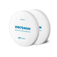 Zirkonium ST Kleur 98x18 mm
