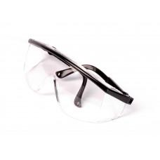 Bril met een UV-filter