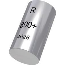 Remanium GM 800 + 1 kg Actie